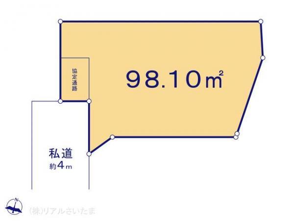 土地 埼玉県川口市大字神戸586-2 JR武蔵野線東浦和駅 1480万円