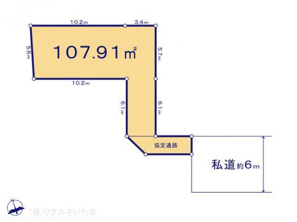 土地 埼玉県さいたま市緑区大字三室2363 JR武蔵野線東浦和駅 1290万円