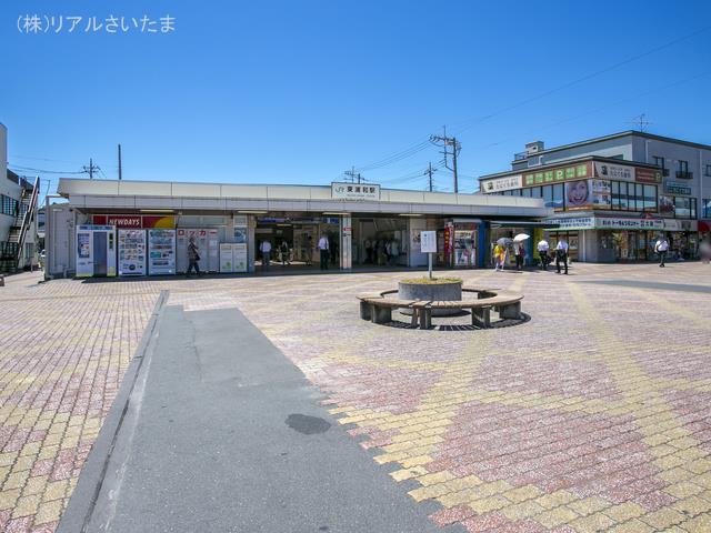 土地 埼玉県さいたま市緑区馬場2丁目41 JR武蔵野線東浦和駅 1790万円