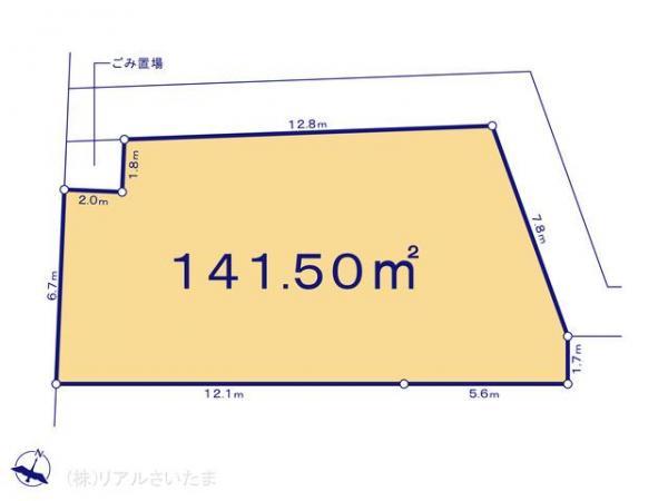 土地 埼玉県上尾市大字上656-1 JR高崎線北上尾駅 1480万円