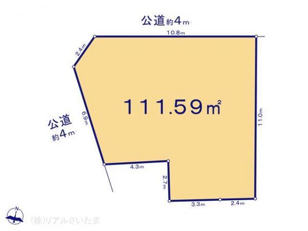 土地 埼玉県さいたま市北区別所町648-11 JR高崎線上尾駅 1790万円
