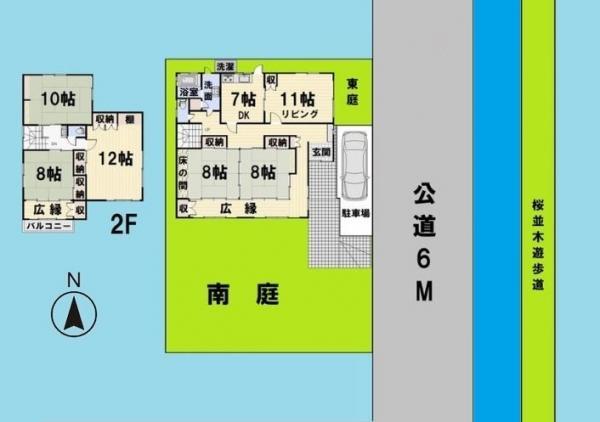 中古戸建 さいたま市緑区芝原3丁目19-27 JR武蔵野線東浦和駅 3980万円