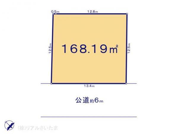 土地 埼玉県さいたま市西区プラザ1039-20 JR川越線指扇駅 2590万円