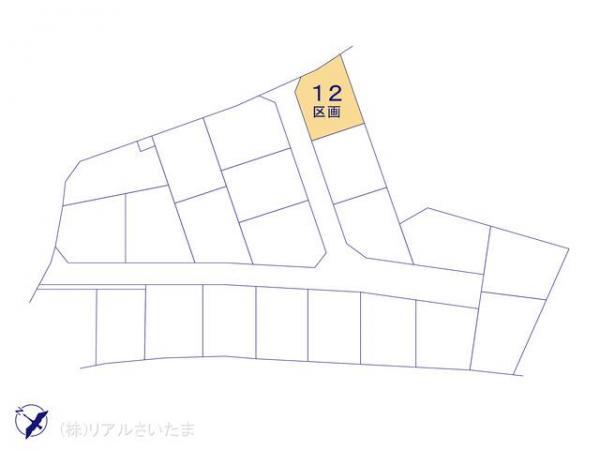 土地 埼玉県さいたま市見沼区大字中川772-2 JR京浜東北線さいたま新都心駅 2170万円