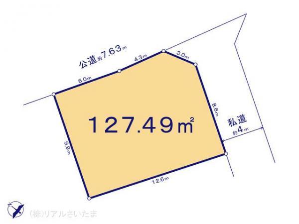 土地 埼玉県さいたま市見沼区大字中川772-2 JR京浜東北線さいたま新都心駅 2300万円