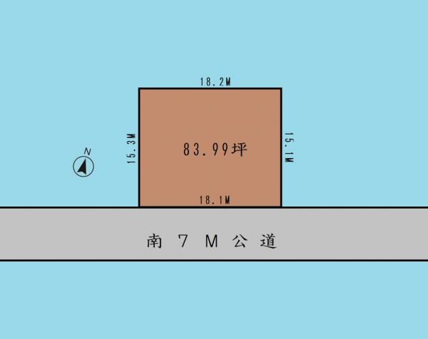 土地 さいたま市北区盆栽町 JR東北本線(宇都宮線)土呂駅 9480万円