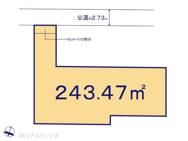 土地 埼玉県さいたま市西区大字指扇2806-1 JR川越線指扇駅 2380万円