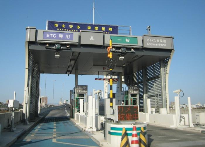 中古戸建 さいたま市緑区大字三室499-9 JR京浜東北線さいたま新都心駅 3580万円