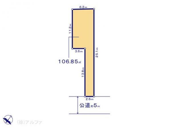 土地 東京都世田谷区上野毛4丁目11-3 東急大井町線上野毛駅 5880万円