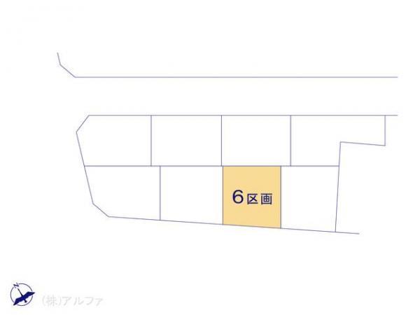 土地 東京都板橋区三園2丁目11-13 都営三田線西高島平駅駅 2580万円