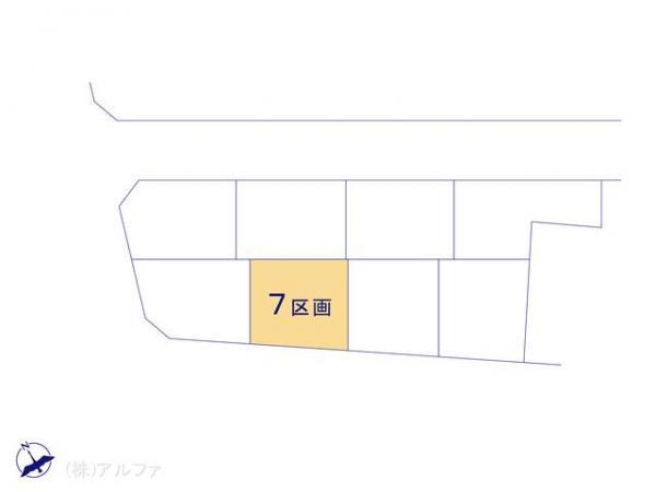 土地 東京都板橋区三園2丁目11-13 都営三田線西高島平駅駅 2680万円