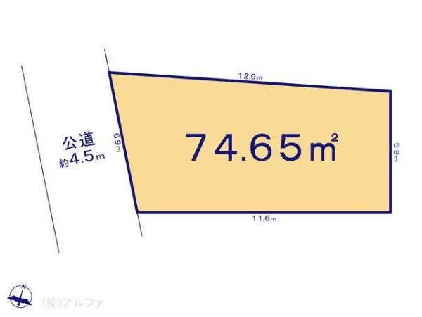 土地 東京都杉並区阿佐谷北5丁目24-5 JR中央線阿佐ヶ谷駅駅 5180万円