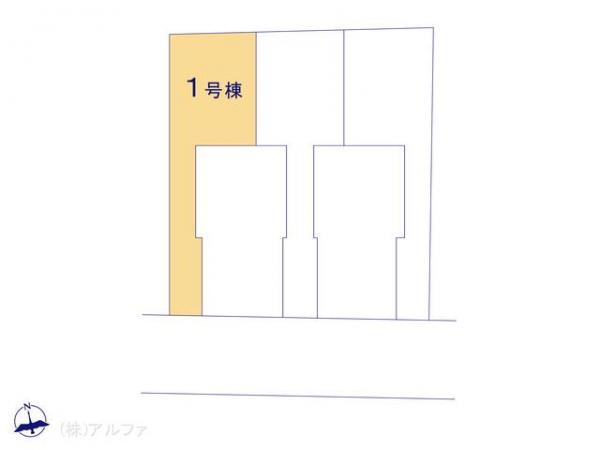 新築戸建 東京都板橋区徳丸8丁目16-3 都営三田線高島平駅 4380万円