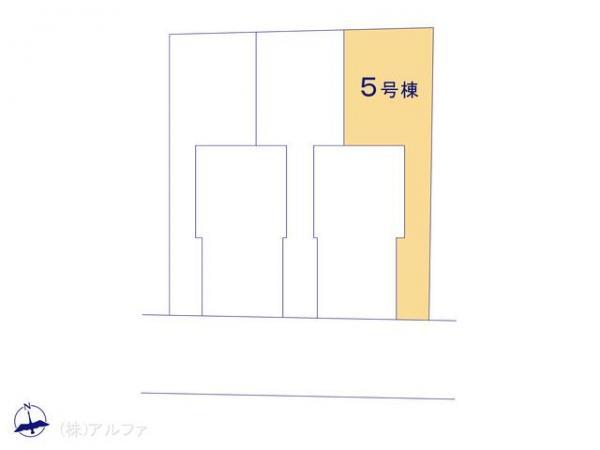 新築戸建 東京都板橋区徳丸8丁目16-3 都営三田線高島平駅 4480万円