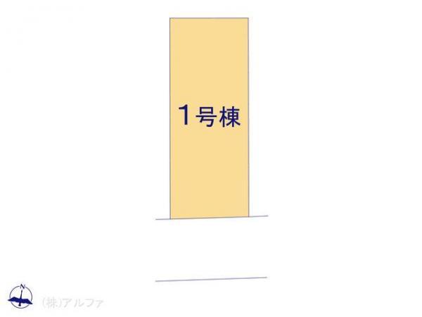 新築戸建 東京都練馬区田柄4丁目21-29 有楽町線地下鉄赤塚駅 3980万円