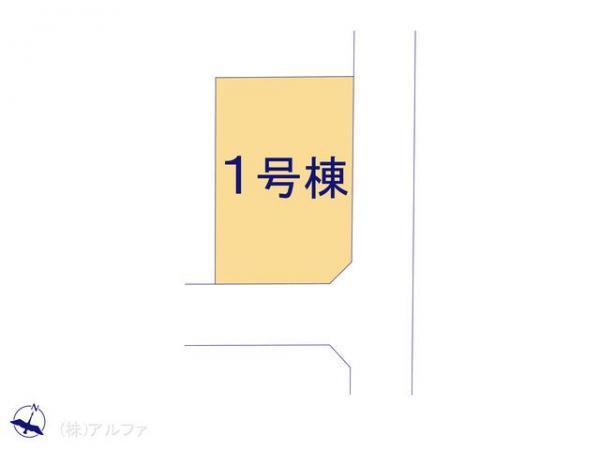 新築戸建 東京都練馬区関町南2丁目18-26 JR中央線吉祥寺駅 6590万円