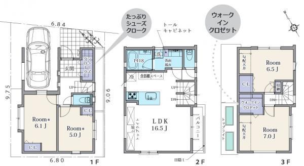 新築戸建 中野区沼袋4丁目 西武新宿線沼袋駅 5870万円