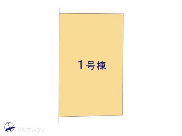 新築戸建 東京都中野区中野6丁目1-6 JR中央・総武線東中野駅 7380万円