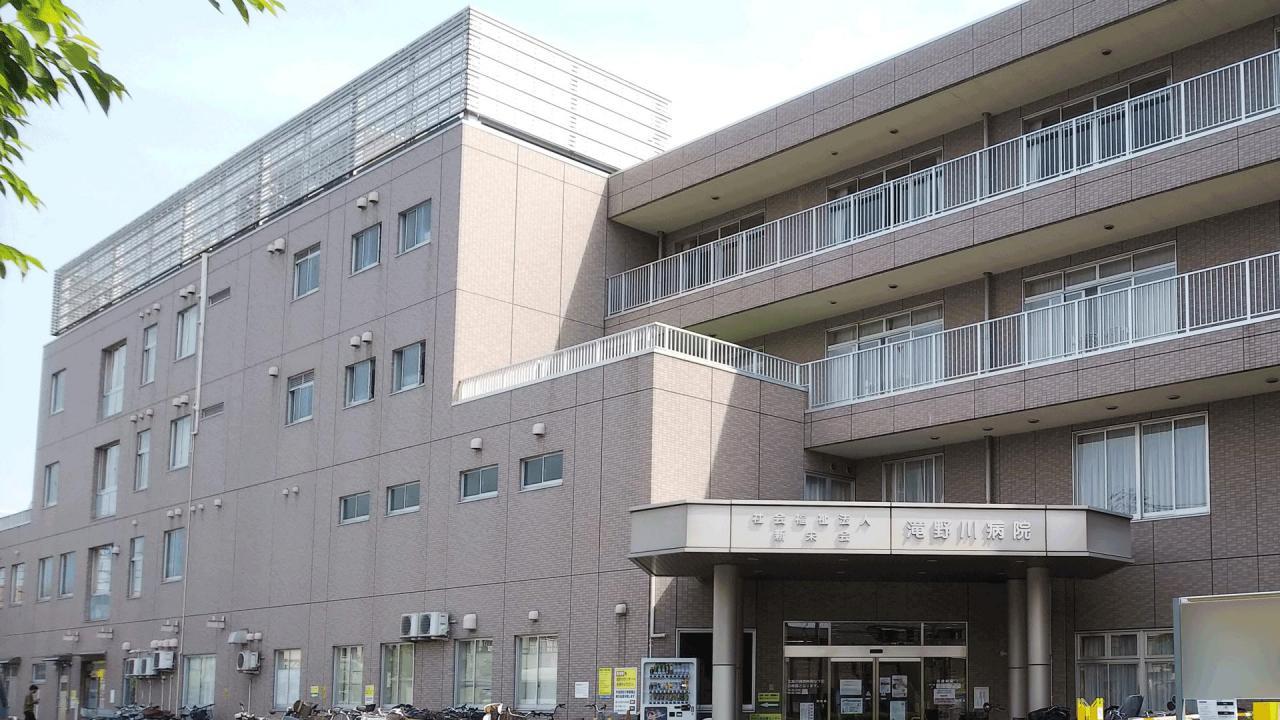 新築戸建 北区滝野川2丁目36-12 JR京浜東北線王子駅 4980万円