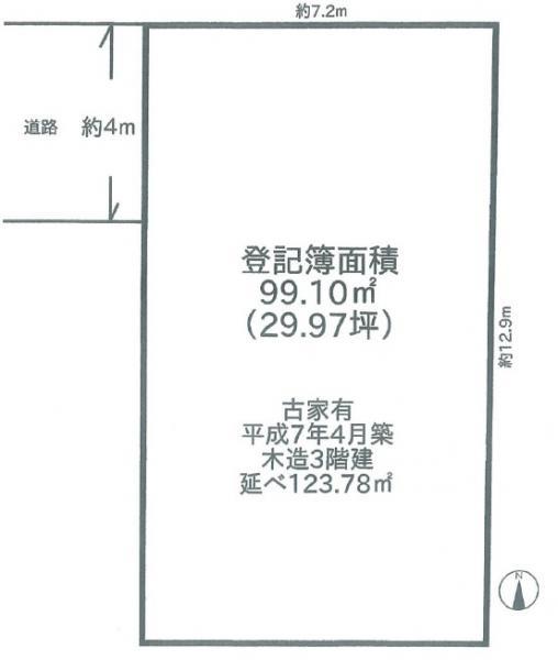 土地 港区南麻布3丁目6-17 日比谷線広尾駅 1億6800万円
