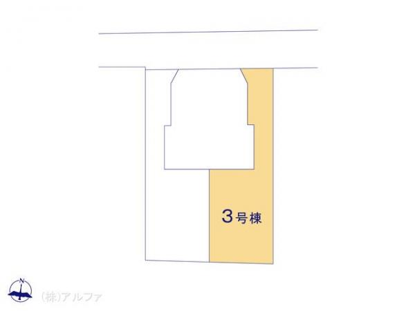 新築戸建 東京都杉並区今川4丁目24 西武新宿線上井草駅 5350万円