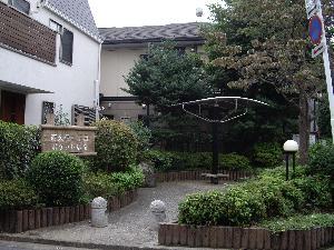 土地 武蔵野市西久保2丁目 JR中央線三鷹駅 3500万円