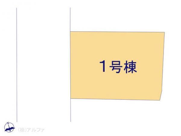 新築戸建 東京都板橋区西台1丁目36 都営三田線蓮根駅 4330万円