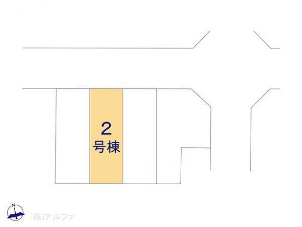 新築戸建 東京都板橋区徳丸7丁目12-14 都営三田線高島平駅 4600万円