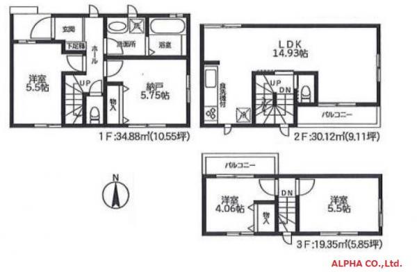 新築戸建 北区豊島4丁目 南北線王子神谷駅 4190万円