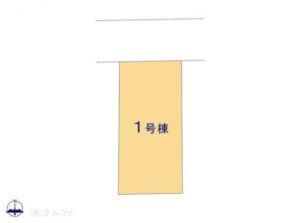 新築戸建 東京都練馬区関町南4丁目11-8 西武新宿線武蔵関駅 5480万円