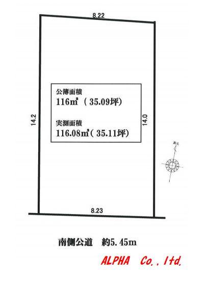 土地 杉並区本天沼3丁目 西武新宿線下井草駅 4880万円