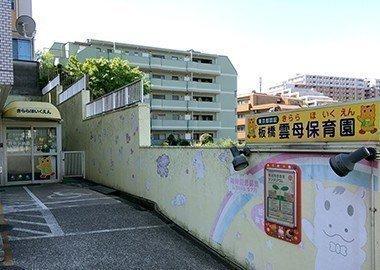 新築戸建 板橋区徳丸2丁目 東武東上線東武練馬駅 4990万円