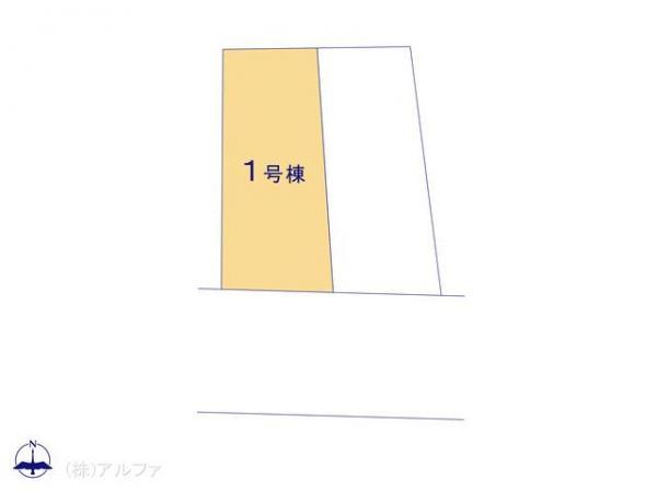 新築戸建 東京都練馬区中村2丁目17-5 西武池袋線中村橋駅 6530万円