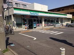 新築戸建 板橋区三園1丁目 都営三田線西高島平駅 4380万円