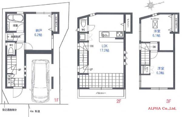 中古戸建 北区堀船4丁目 JR高崎線尾久駅 4380万円