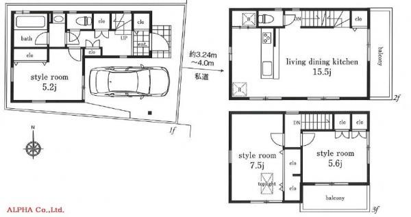 中古戸建 豊島区西池袋5丁目 JR山手線池袋駅 6680万円