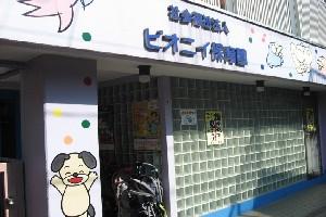 土地 中野区新井2丁目 JR中央線中野駅 4900万円