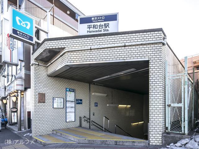 土地 東京都練馬区平和台2丁目16-17 有楽町線平和台駅 4220万円