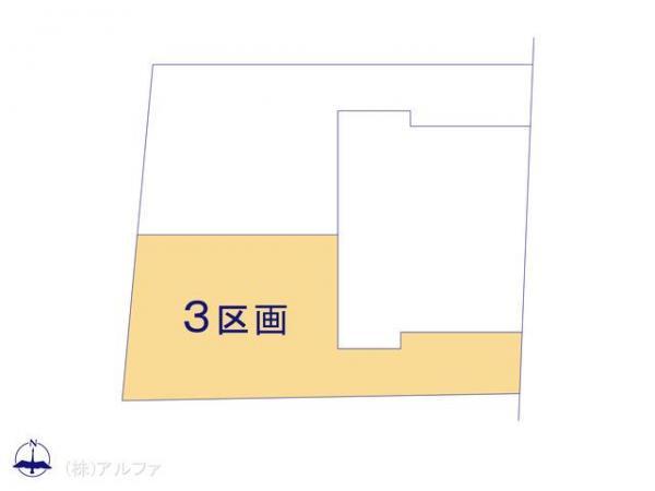土地 東京都練馬区平和台2丁目16-17 有楽町線平和台駅 4420万円