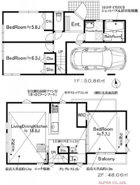 新築戸建 豊島区目白4丁目 JR山手線目白駅 9470万円