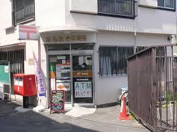 新築戸建 豊島区駒込3丁目 JR山手線駒込駅 6498万円
