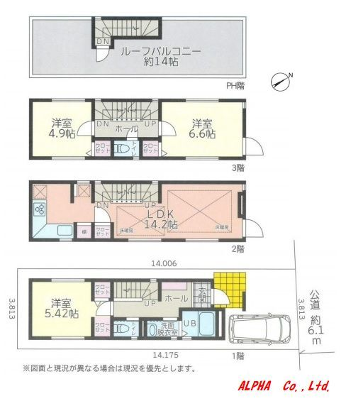 新築戸建 新宿区北新宿4丁目 JR中央・総武線東中野駅 6980万円
