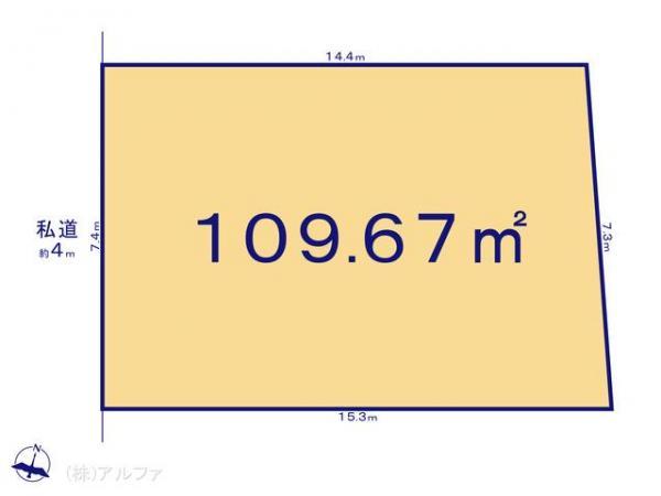 土地 東京都板橋区東山町14-7 東武東上線ときわ台駅 5780万円