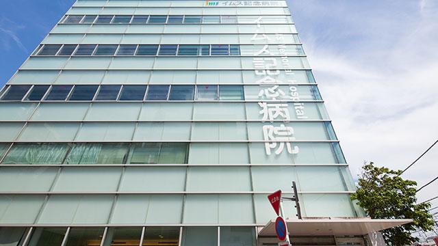 中古戸建 板橋区桜川3丁目 東武東上線上板橋駅 4780万円