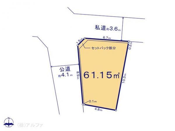 土地 東京都杉並区阿佐谷北5丁目12-12 JR中央線阿佐ヶ谷駅 4980万円
