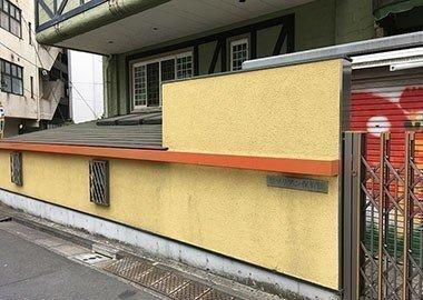 新築戸建 渋谷区恵比寿西2丁目 JR山手線恵比寿駅 1億3800万円