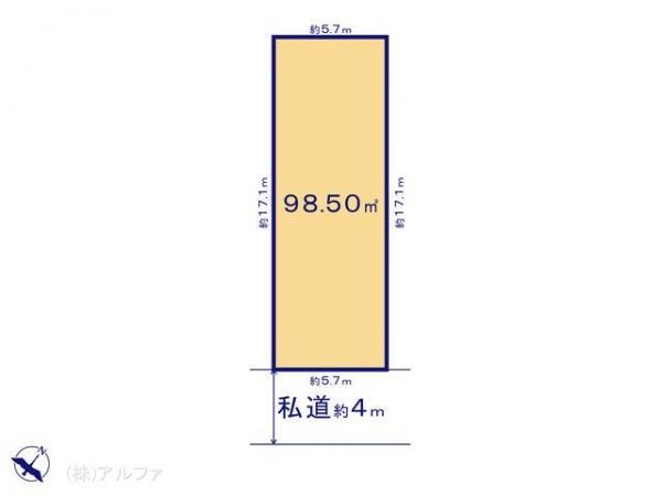 土地 東京都中野区上鷺宮5丁目28-8 西武池袋線富士見台駅 4380万円
