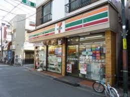 新築戸建 杉並区和田1丁目 丸の内線東高円寺駅 6180万円