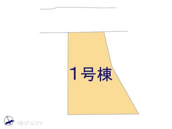 新築戸建 東京都板橋区西台1丁目45 東武鉄道東上線東武練馬駅 6030万円