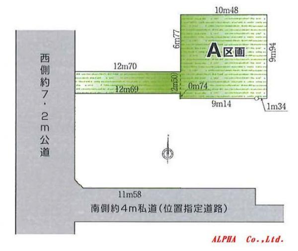 土地 杉並区桃井1丁目 JR中央線荻窪駅 5980万円